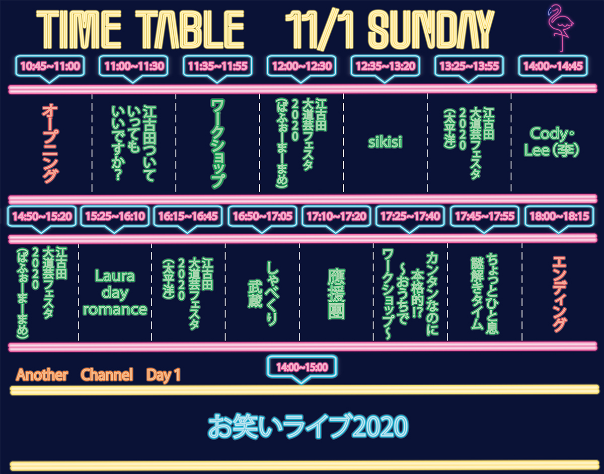 TIME TABLE 11/1 SUNDAY